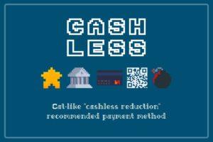 ねこ的『キャッシュレス還元』おすすめ決済方法—QRは楽天PayとOrigami Payに絞った!