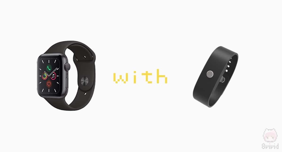 Apple Watchと組み合わせても違和感ナシ。