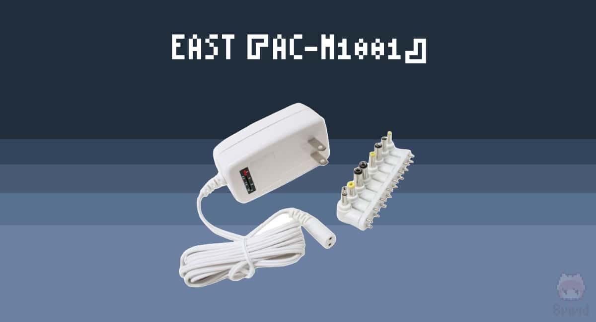 【1】EAST『AC-M1001』