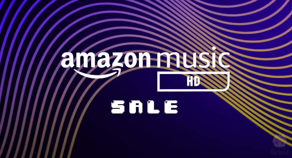 Amazon Music HDサービス開始記念キャンペーン