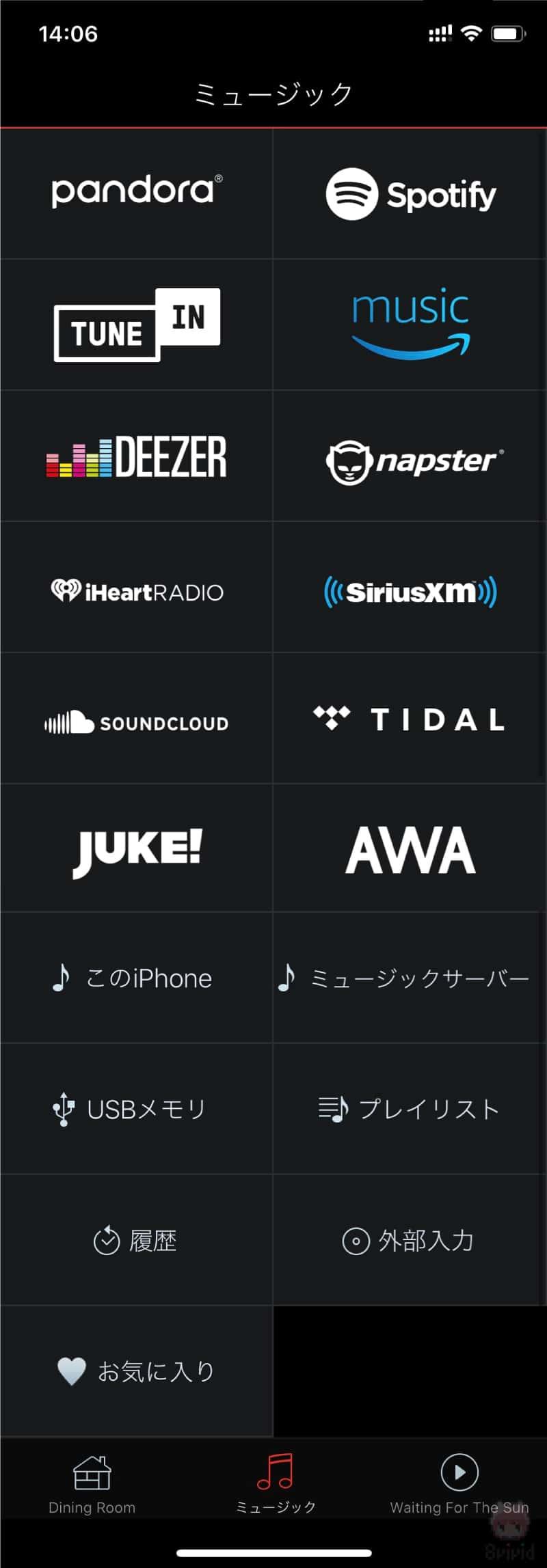 HEOSアプリに、しっかりと『Amazon Music』がある。
