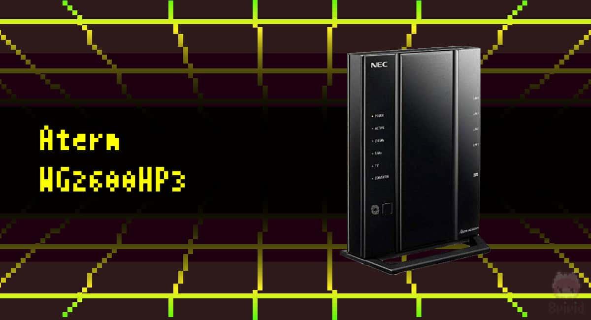 【4】NEC『Aterm WG2600HP3』