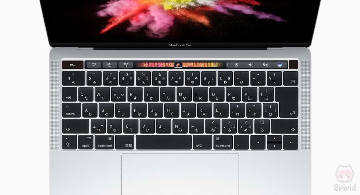 勝手に作ってみた『MacBook Pro 2020』のキーボードイメージ。
