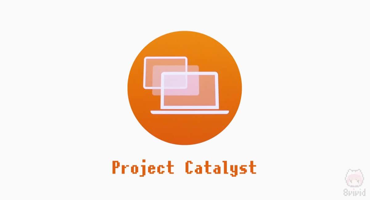 iPadからMacへの移植を可能にする『Project Catalyst』。