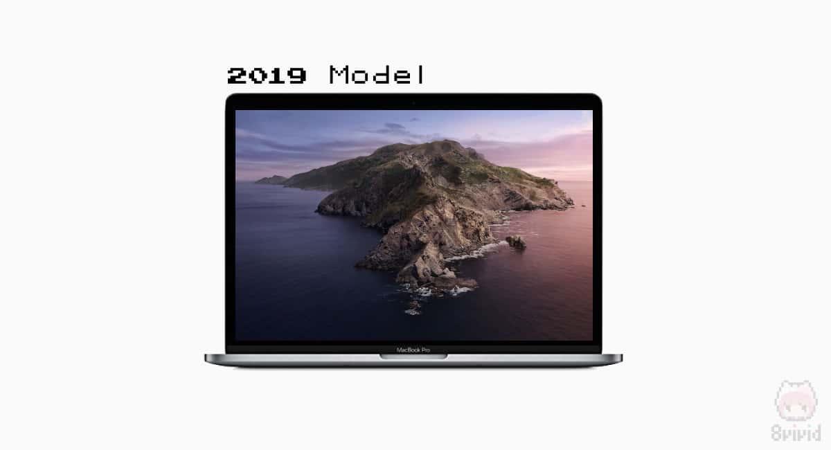 MacBook Pro 2019は買うべき?