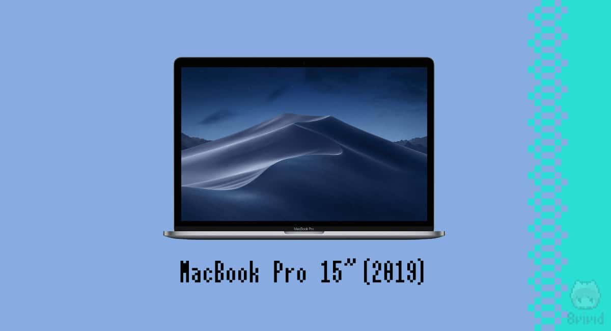 MacBook Pro 15″(2019)に向く人・向かない人