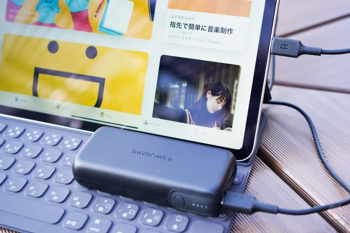 iPad Proなら余裕で充電可能!