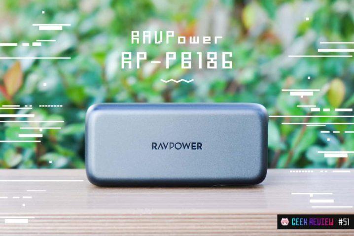 【レビュー】RAVPower『RP-PB186』—USB PD&QC対応!飛行機旅にベストなモバイルバッテリー[PR]