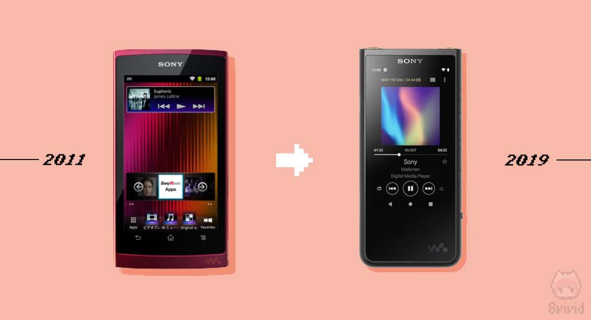 Android搭載WALKMANといえば『NW-Z1000』がある。