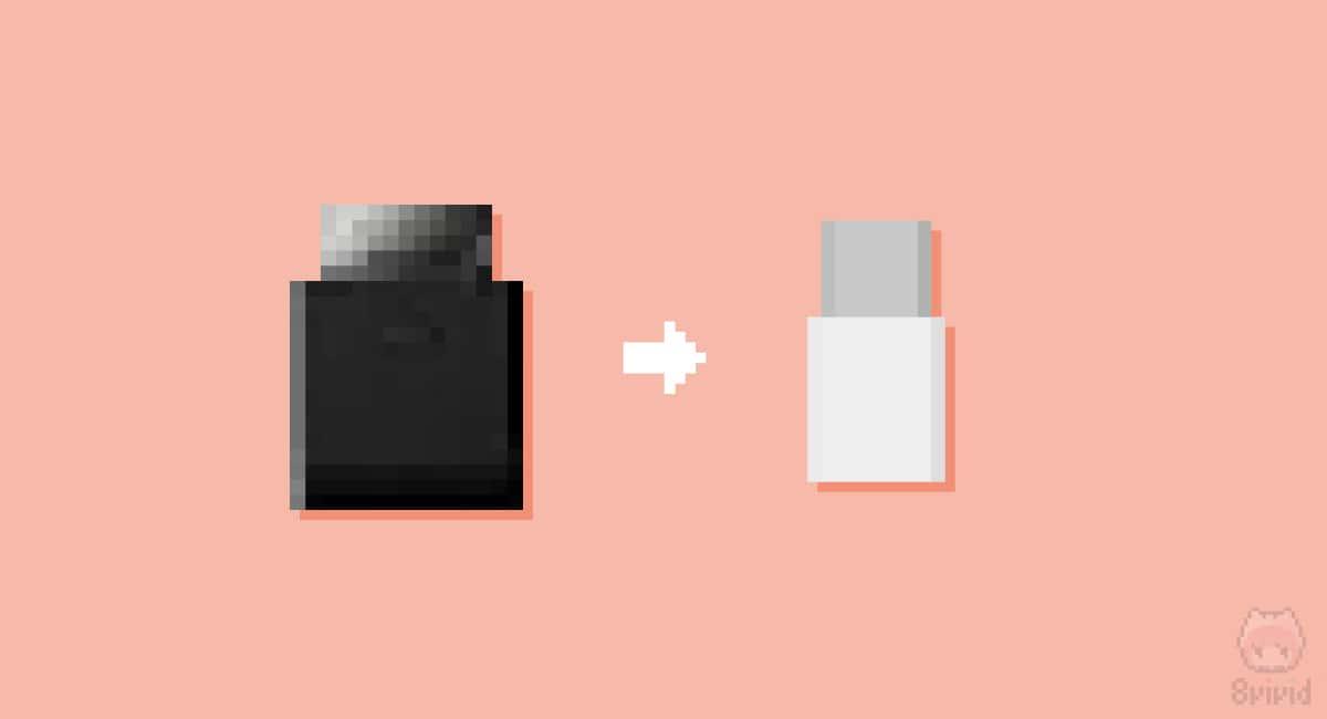 時流に乗り、『USB Type-C』をついに採用。