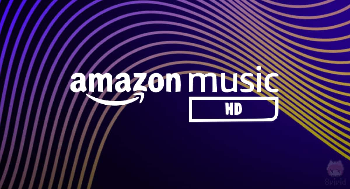 『Amazon Music HD』とは?