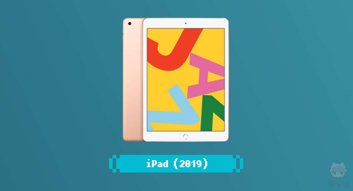 Apple『iPad(2019)』