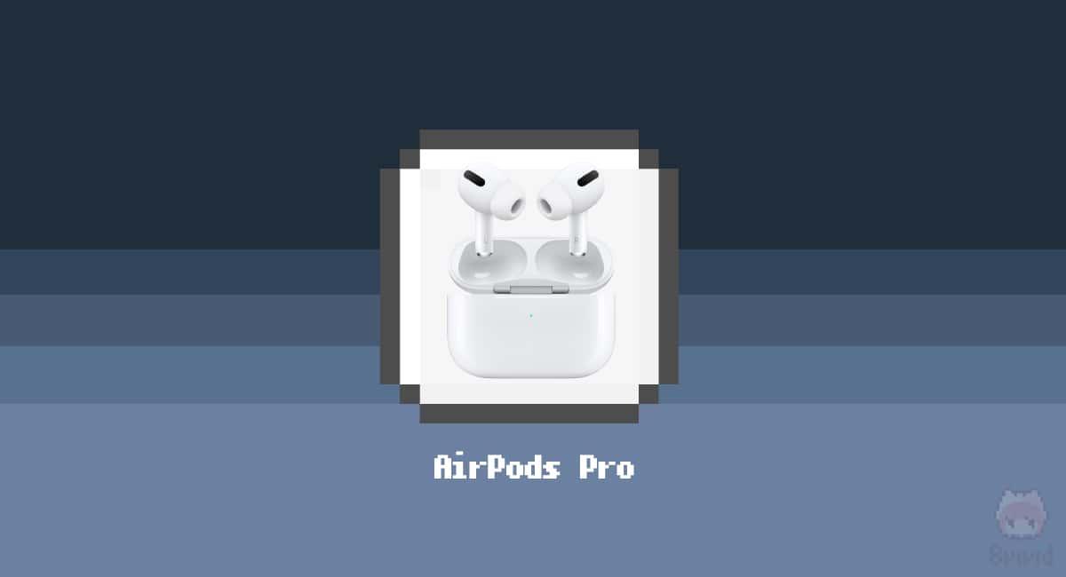 AirPods Proでワイヤレスの指標が見えた。