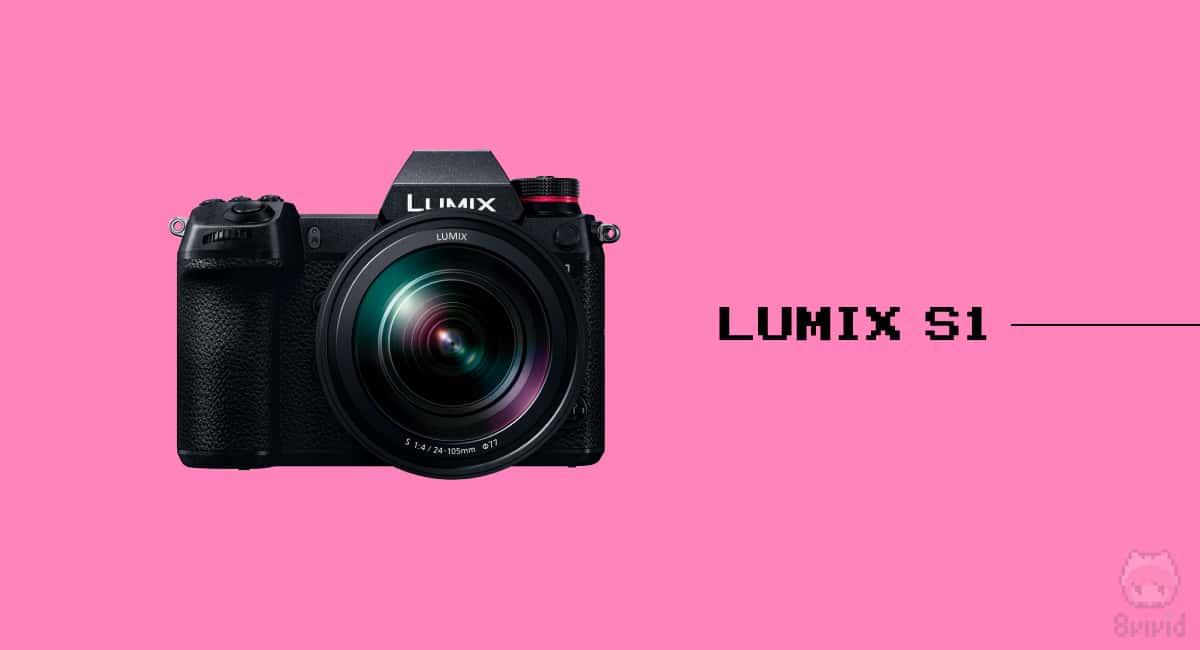 第2候補はLUMIX S1。