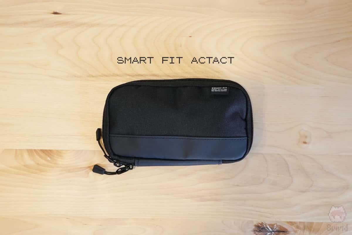 リヒトラブ『SMART FIT ACTACT コンパクトペンケース』。
