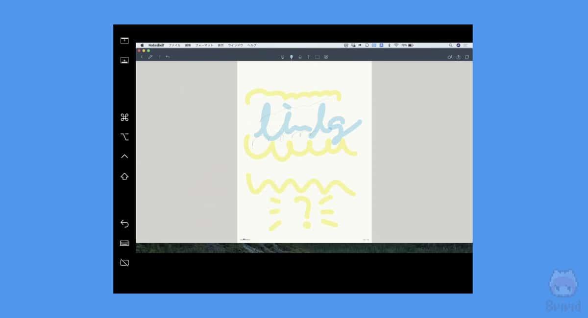 使う意味は薄いが、iPadでmacOS版Noteshelf 2をリモート操作。