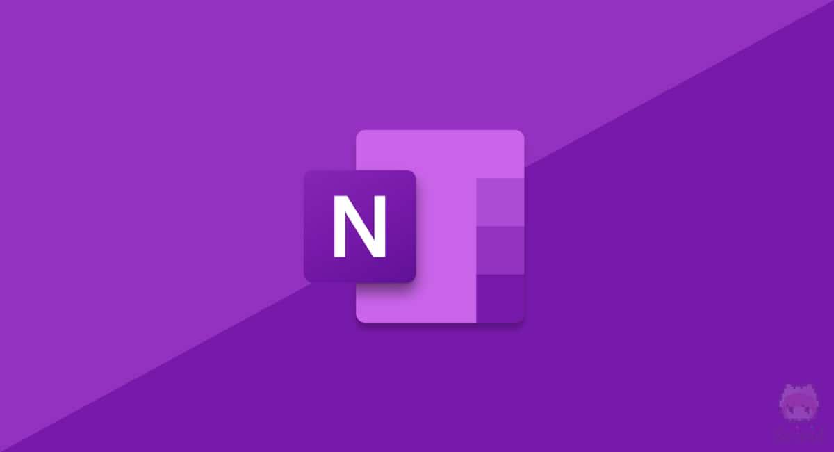 MicrosoftのノートアプリOneNote。