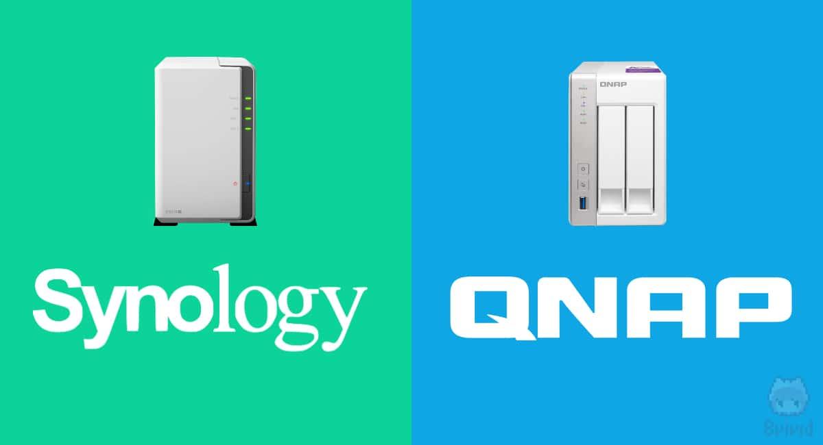 NASの2大巨頭、QNAPとSynology。