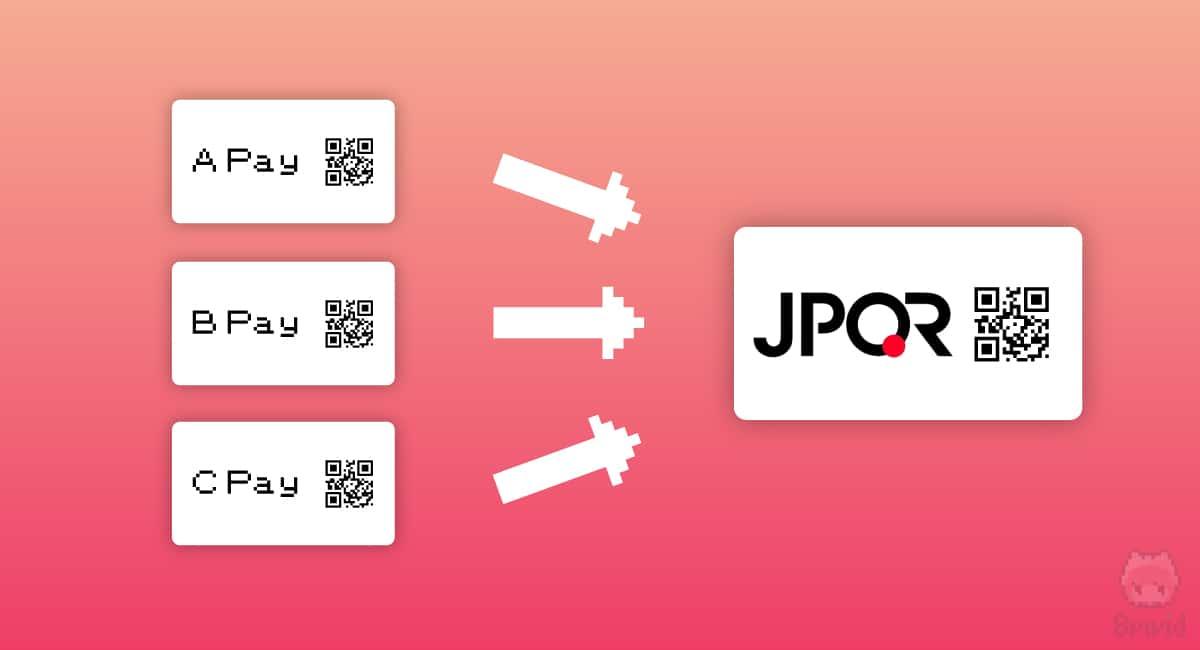 QRコード決済のバラバラ問題解決の対処へ『JPQR』という統一コードが発足した。
