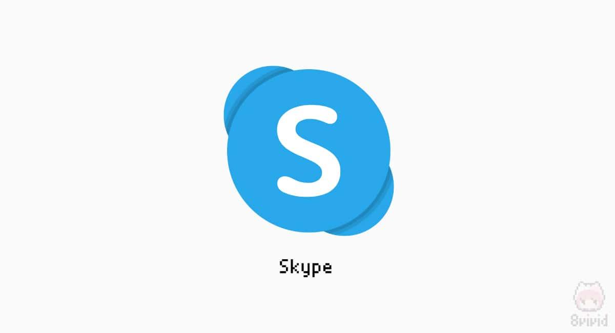 無料通話でおなじみSkypeのIP電話、それが『Skype番号』。