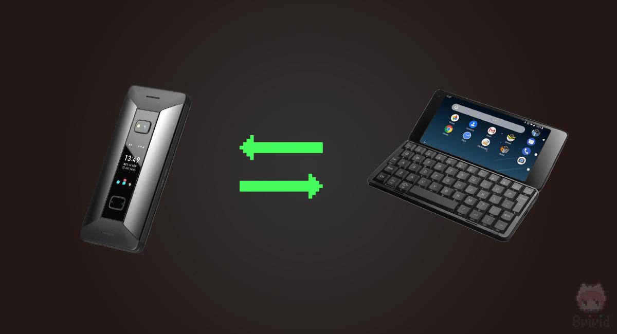 Windows CEを彷彿とさせるPDAライクなデザイン。