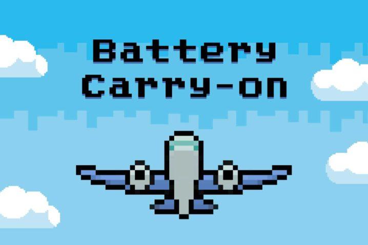 うん、大変。飛行機にモバイルバッテリーを持ち込む条件って…?