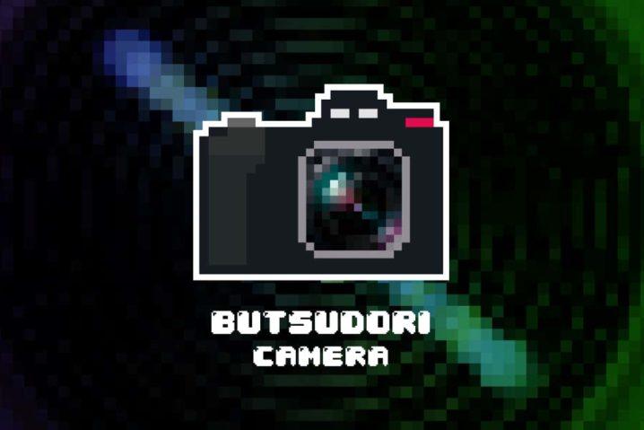 物撮りカメラの悩み—EOS RかLUMIX S1か…それが問題だ