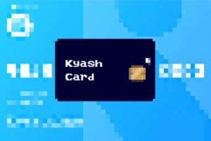一部改悪?『Kyash Card』開始前に注意点・変更点をじっくり読んだ