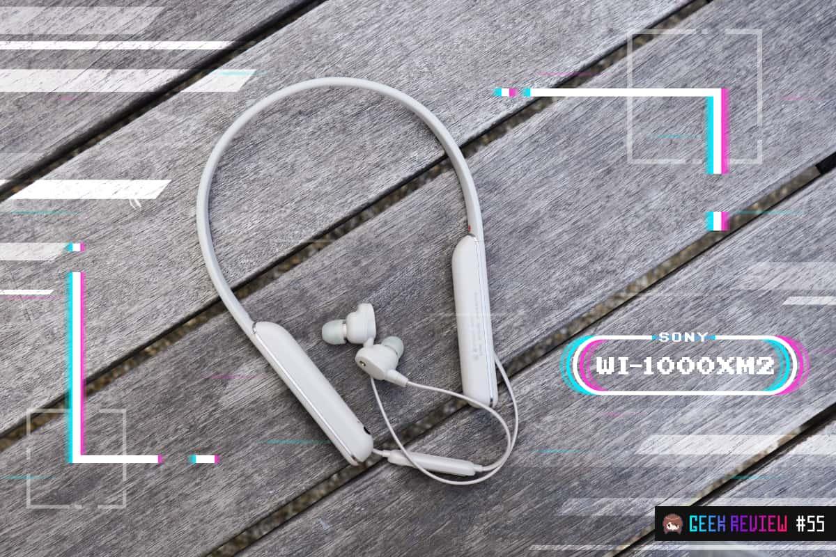 【レビュー】Sony『WI-1000XM2』—ノイキャン搭載ネックバンド型イヤホンの最高峰ココニキタレリ