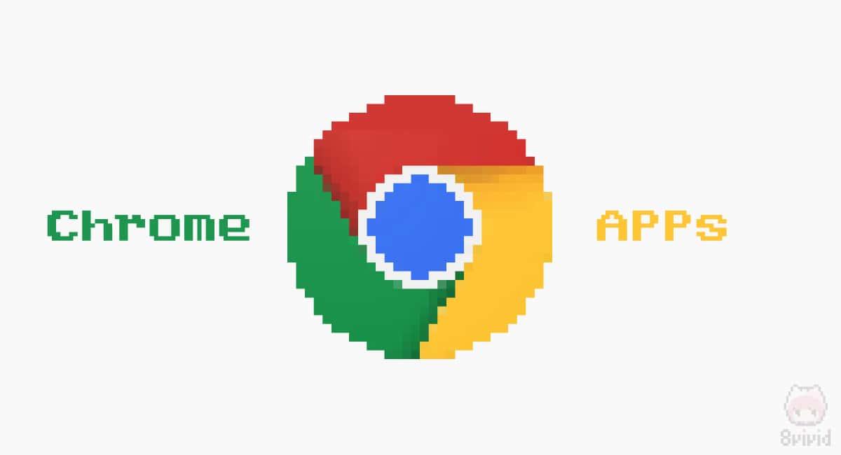 『Chromeアプリ』サポート終了