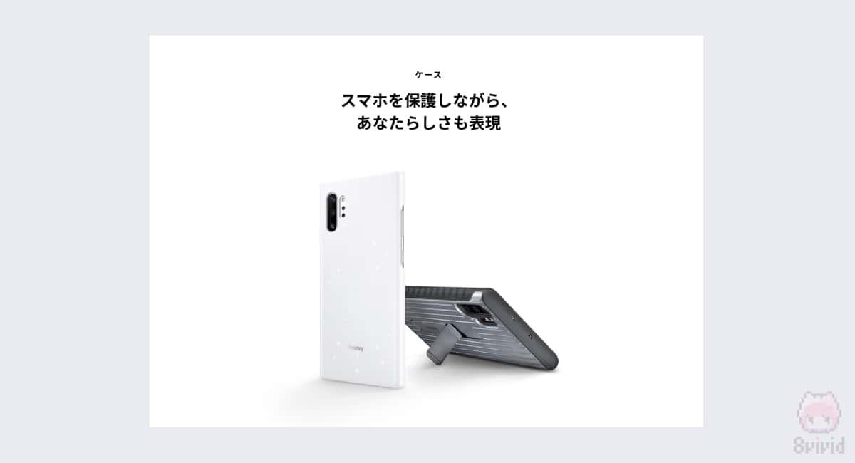日本未発売の純正ケースが多い