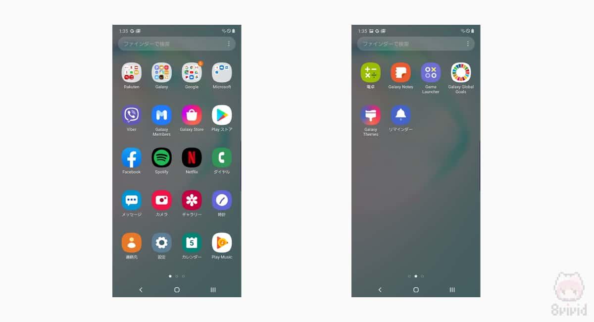 Galaxy Note10+(SM-N975C)プリインストールアプリ一覧。
