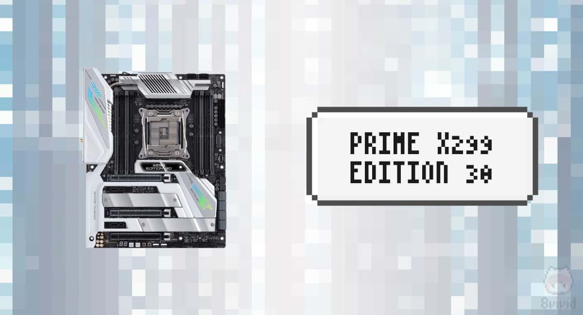 マザーボード:PRIME X299 EDITION 30
