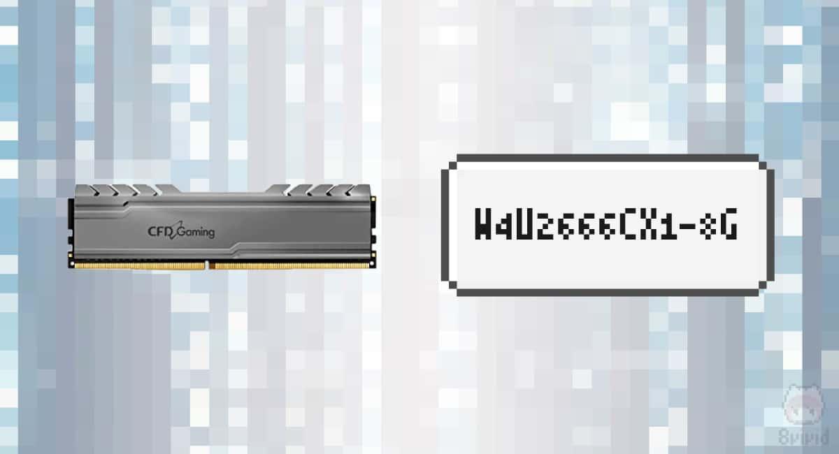 RAM:W4U2666CX1-8G