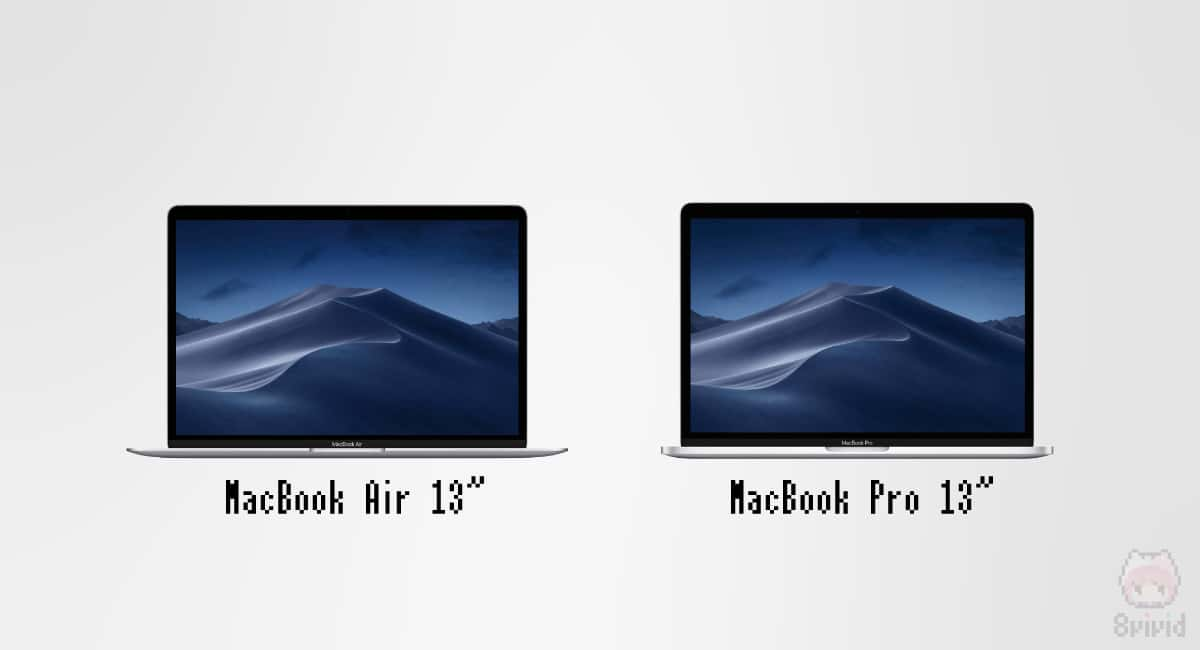 MacBook Proユーザーにとっては、Airという選択は難しい。
