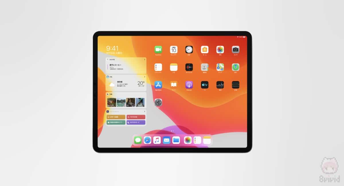 iPadOSによって、iPadがよりMacライクに。