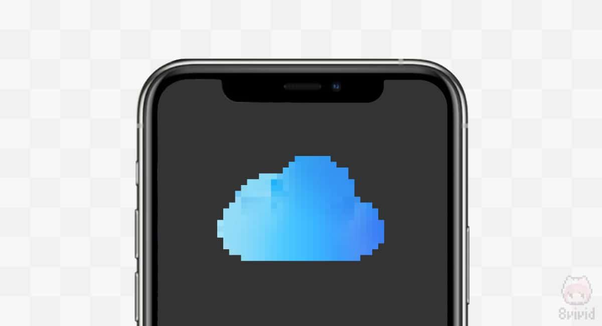 iCloudをiPhoneでフル活用するのが肝要。