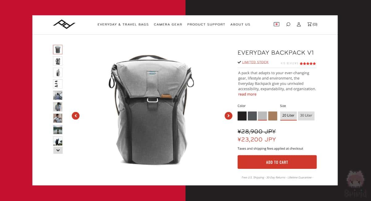 『Everyday Backpack V1』を個人輸入してみる。
