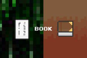電子書籍と紙の本の使い分け論—優劣ではなく目的と愉しむことを軸にして考えること