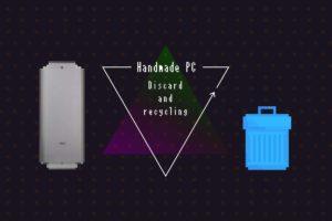 自作パソコンと廃棄方法—廃棄は約4千円で有料・粗大ゴミで処分は不可