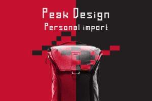簡単&安い。Peak Design公式サイトで個人輸入したら超良かったぞ!