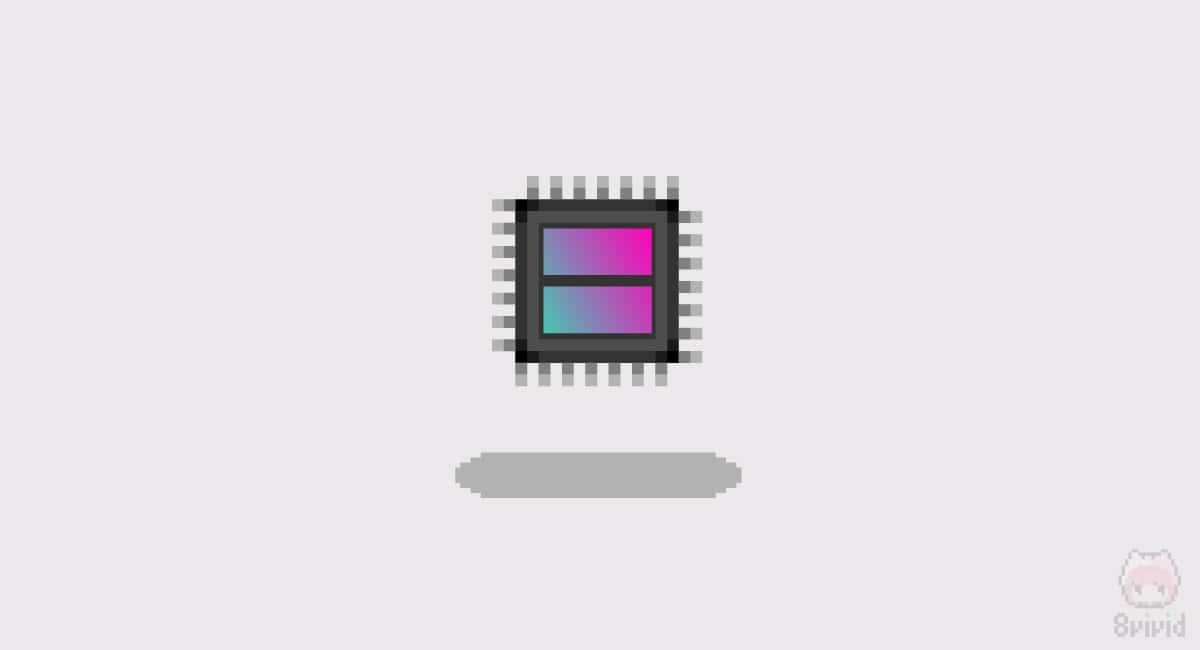 大半のテレビに搭載されている高画素エンジン。