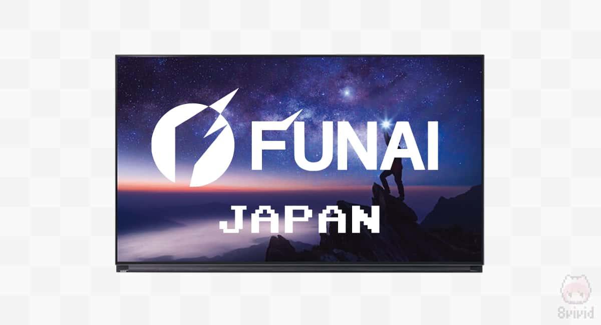 FUNAIは日本企業