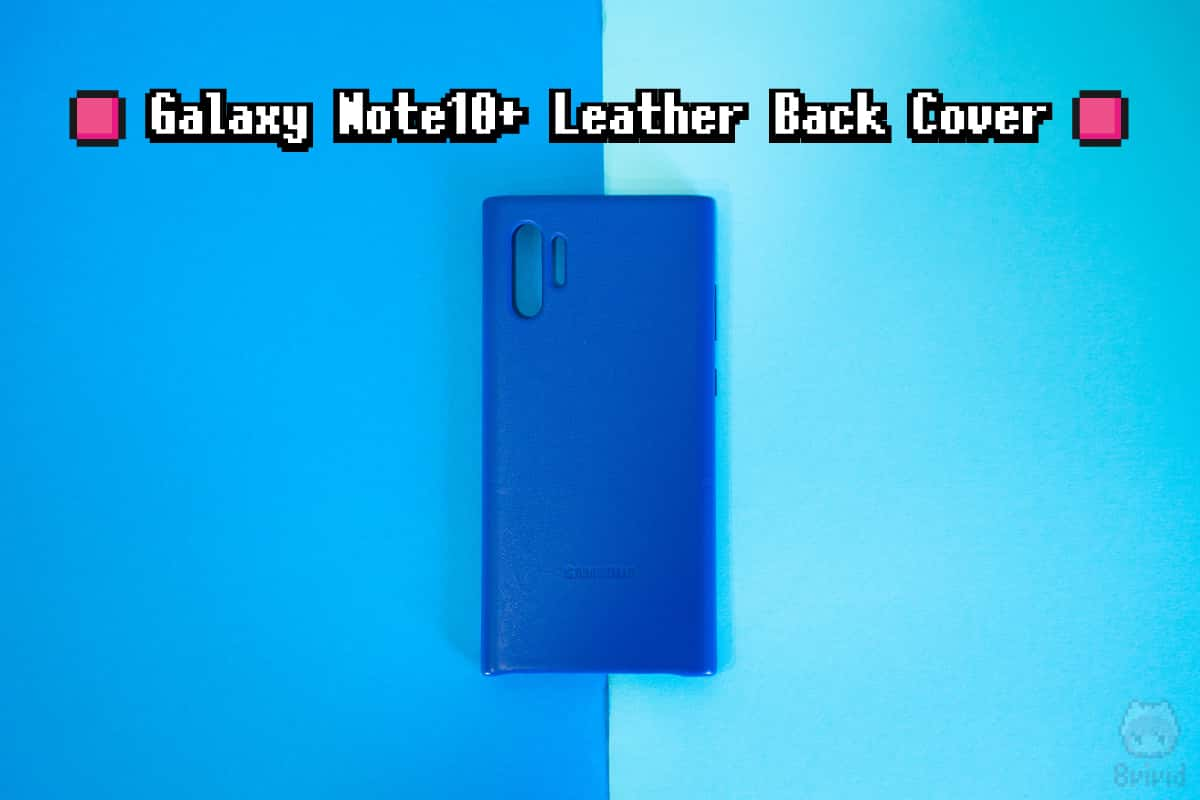 Samsung『Galaxy Note10+ Leather Back Cover』全体画像。