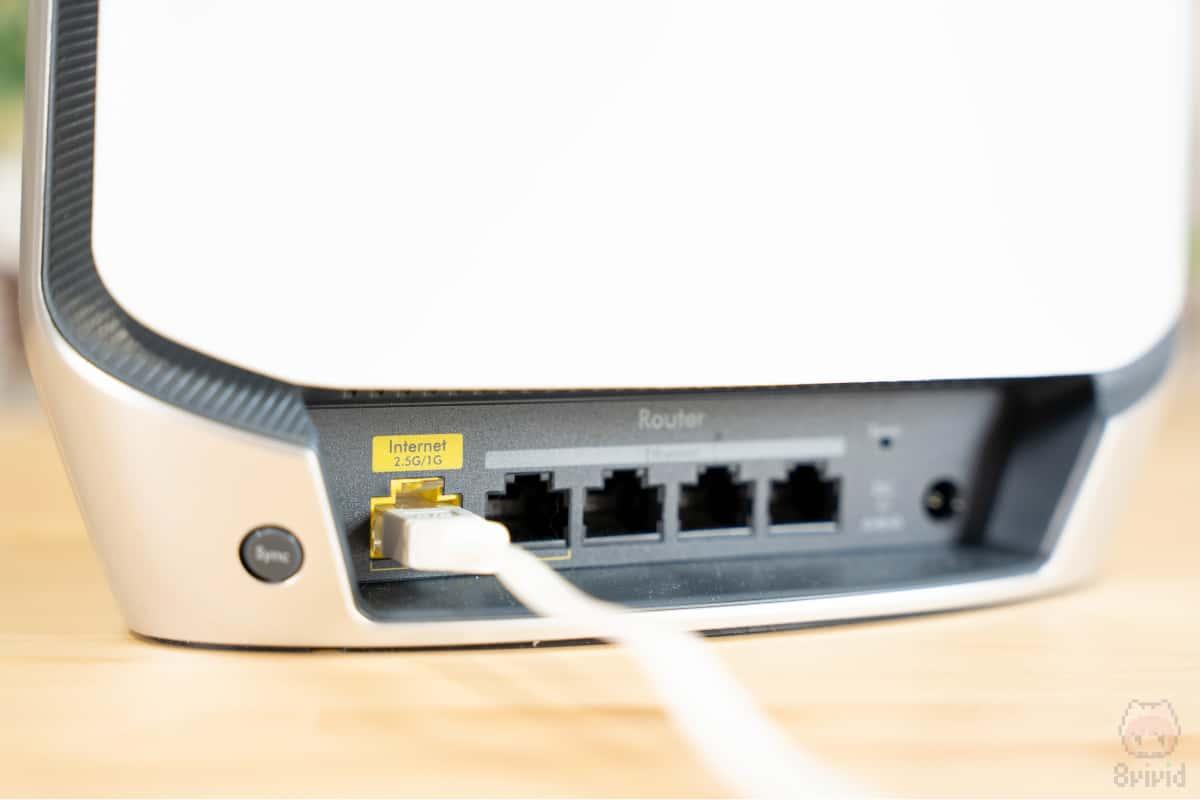 まさかのWANポートは『2.5GBASE-T』対応。
