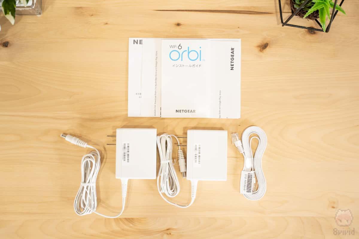 Orbi WiFi 6の付属品。