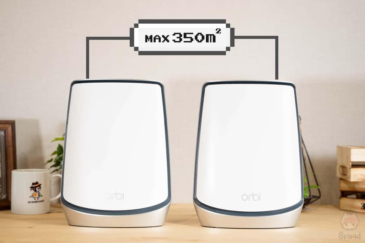 Orbi WiFi 6のメッシュネットワークはかなり強力。