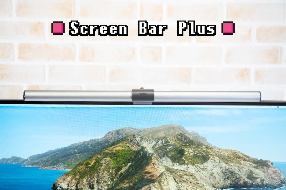 BenQ『ScreenBar Plus』全体画像。