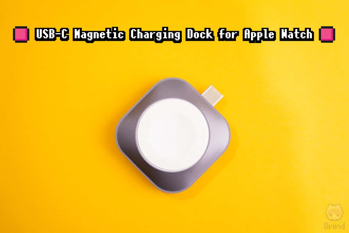 Satechi『USB-C Magnetic Charging Dock for Apple Watch』全体画像。