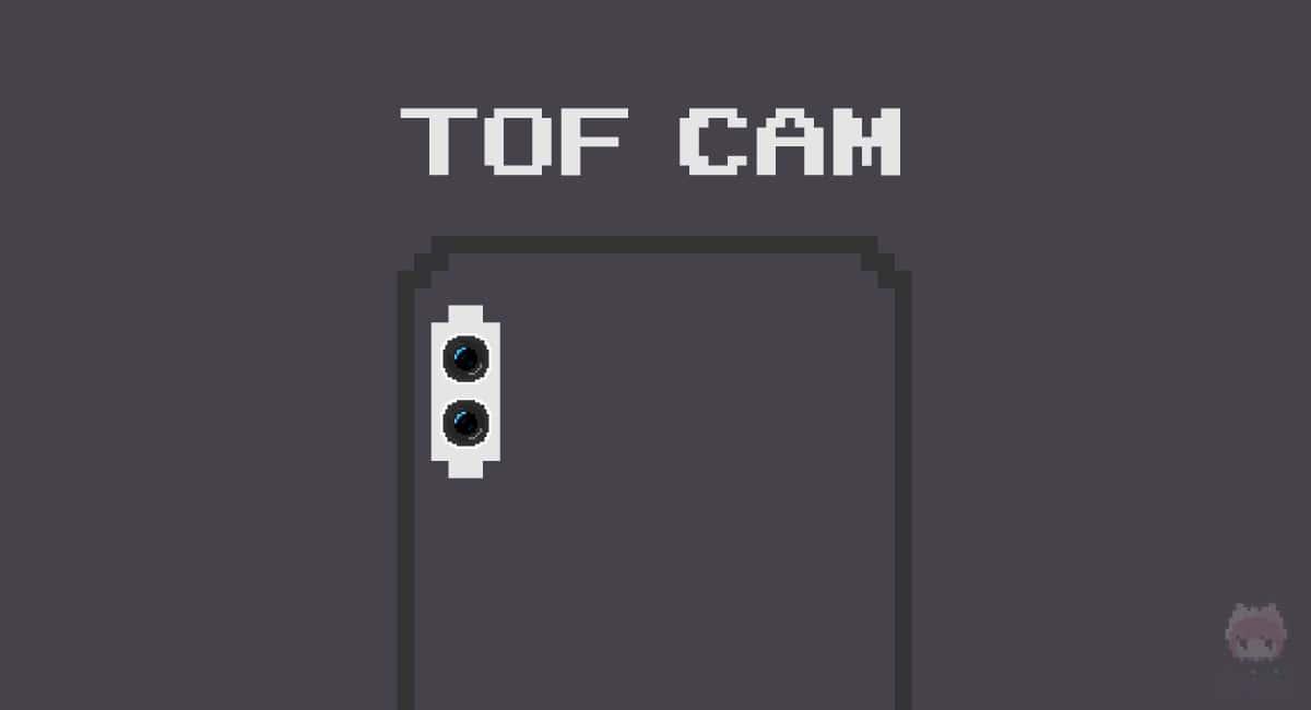 『ToF』とは?